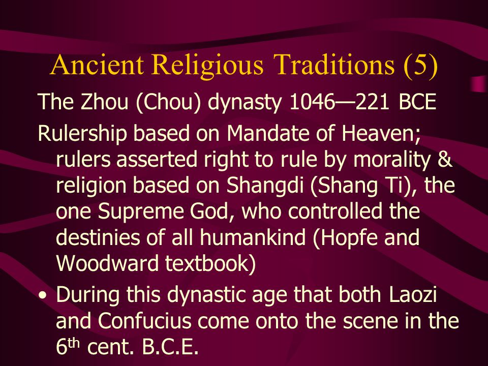daoism an ancient chinese religion essay
