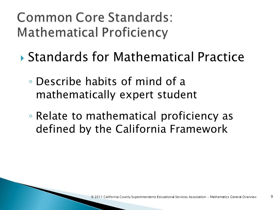 Common Core Standards: Mathematical Proficiency