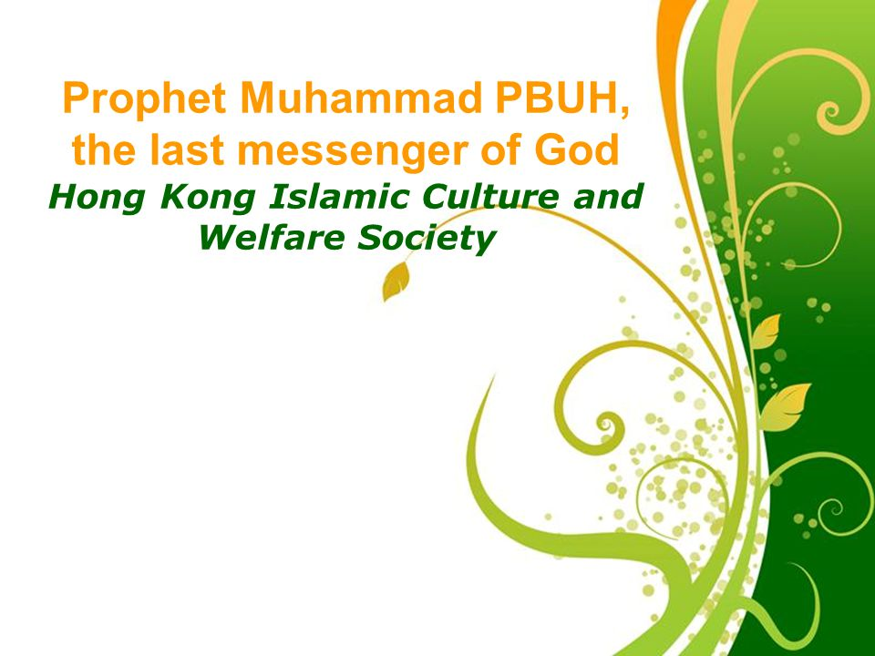 hong kong islamic culture and welfare society - ppt download, Modern powerpoint