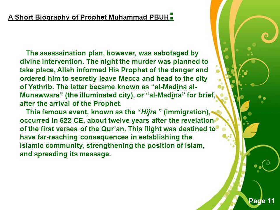 biography of muhammad pbuh This app covering the full biography of prophet muhammad pbuh events and life history of our beloved prophet through this app you can also get the 180+ authentic.