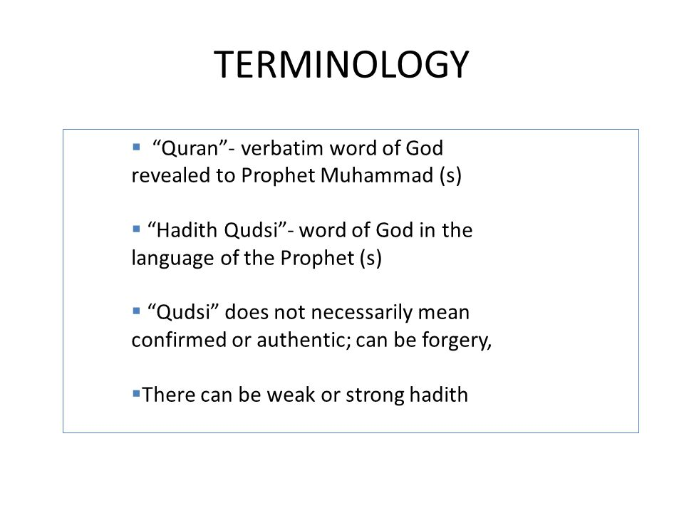 hadith of the prophet muhammad pdf