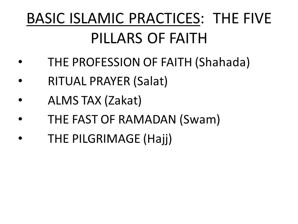 the pillars of islam pdf