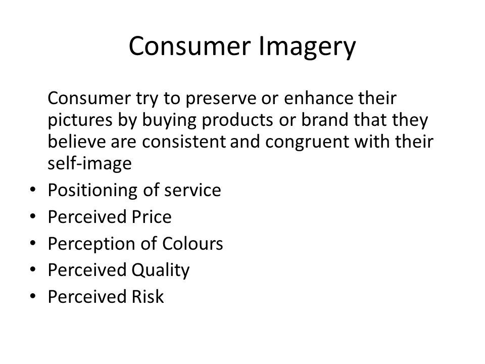 Consumer Imagery