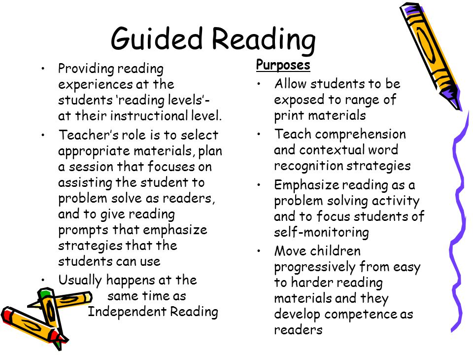Guided Reading Purposes