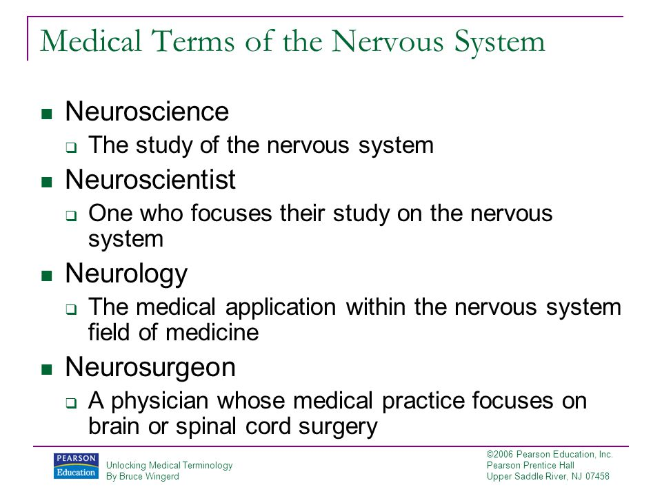 Medical Terms Of The Nervous System