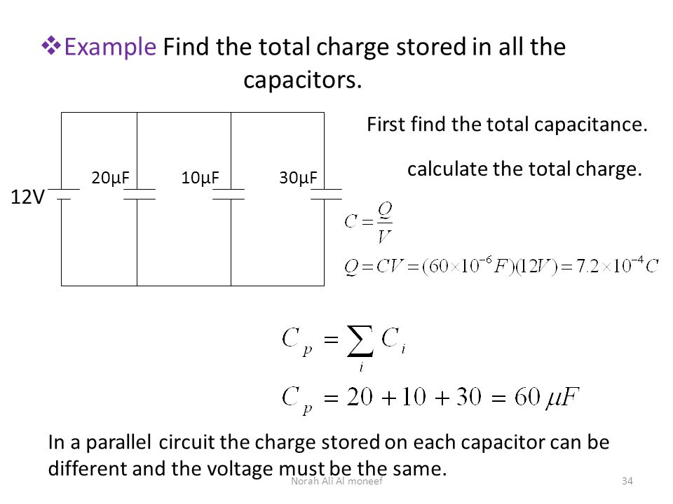 how to choose parallele capacitor