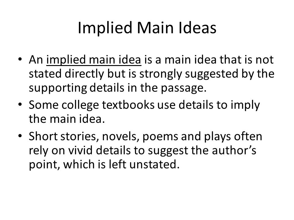 Locating the main idea Supporting details Implied main idea ppt – Implied Main Idea Worksheet