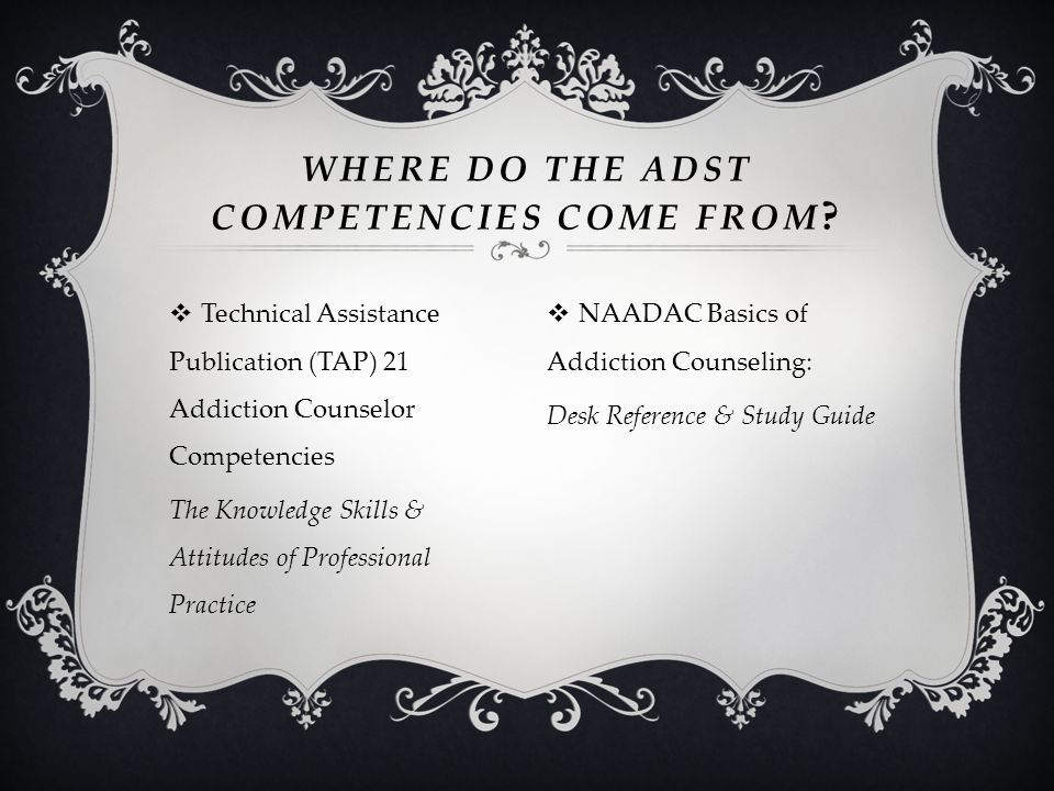 Where do the ADST Competencies come from