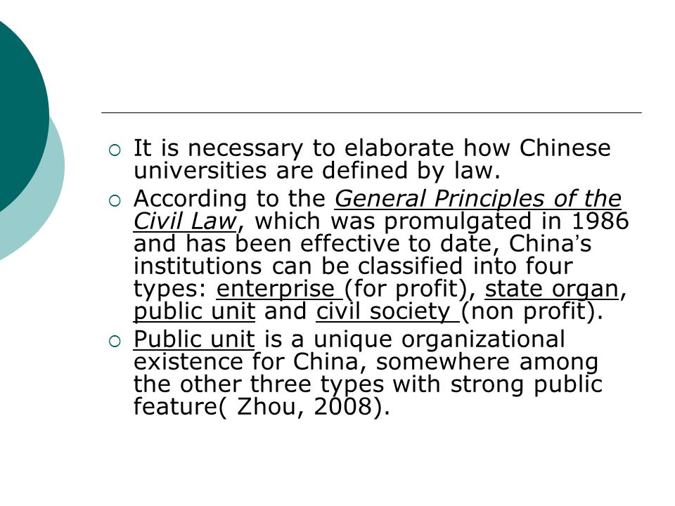 It is necessary to elaborate how Chinese universities are defined by law.