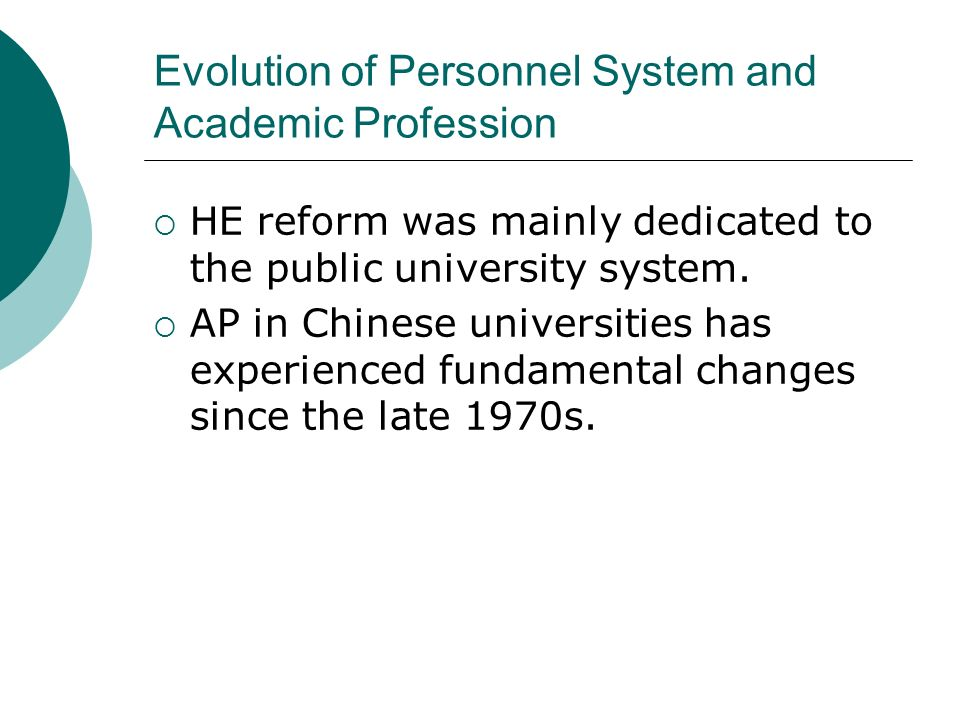 Evolution of Personnel System and Academic Profession