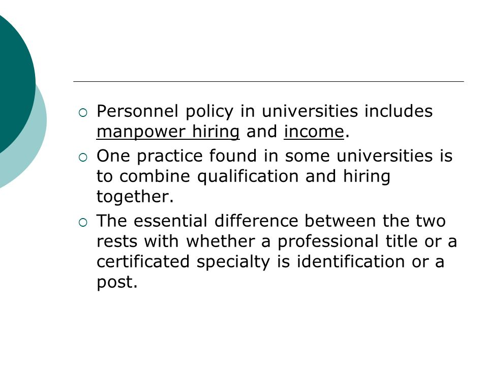 Personnel policy in universities includes manpower hiring and income.