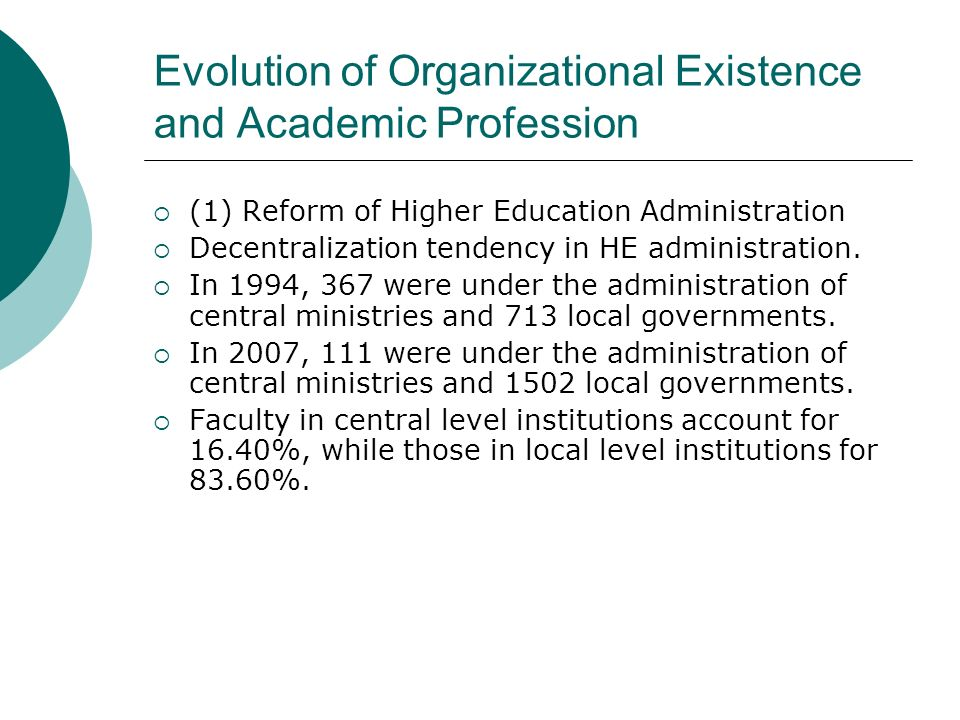 Evolution of Organizational Existence and Academic Profession