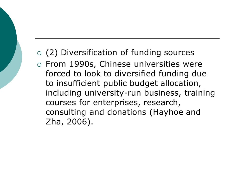 (2) Diversification of funding sources