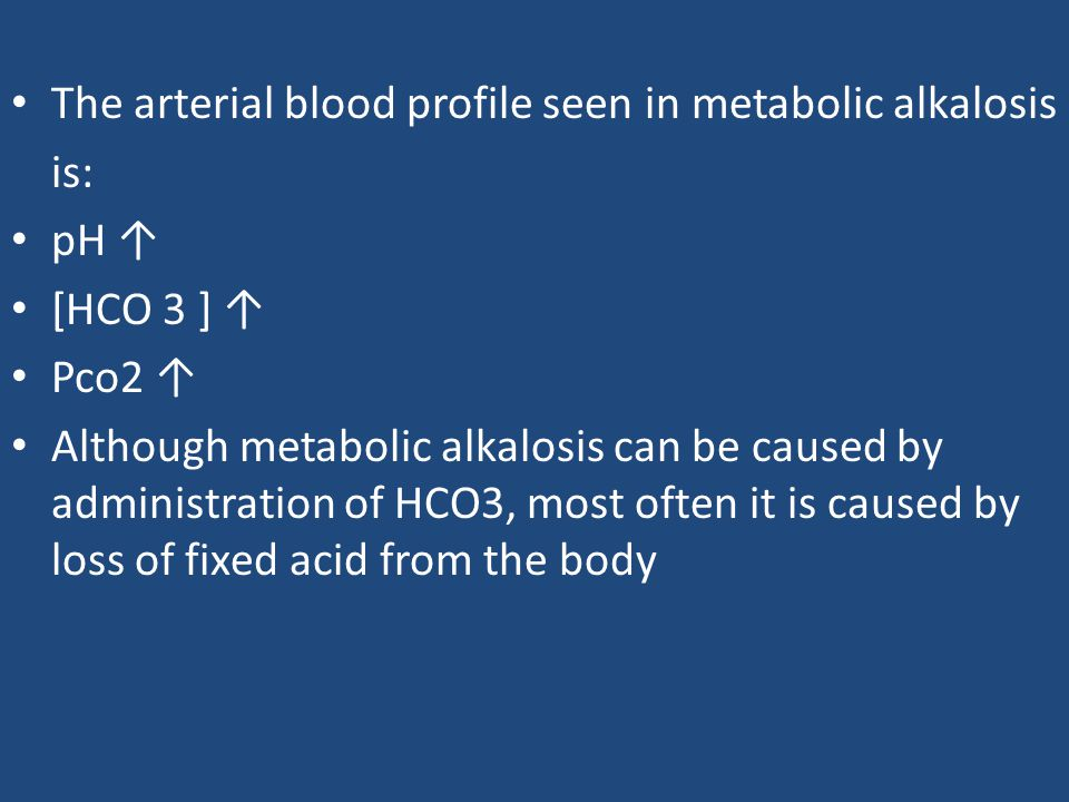 The arterial blood profile seen in metabolic alkalosis