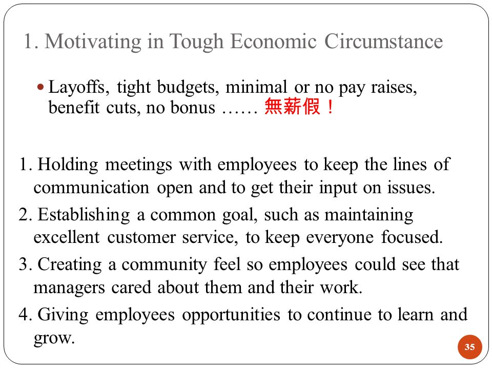 managing motivation in a difficult economy Managing motivation in a difficult economy organizational behavior bailie henry may 13, 2015 individual management styles demographics of the store's region employee satisfaction employee tenure employee age dependent average turnover weekly profit per month monthly staff time cost.