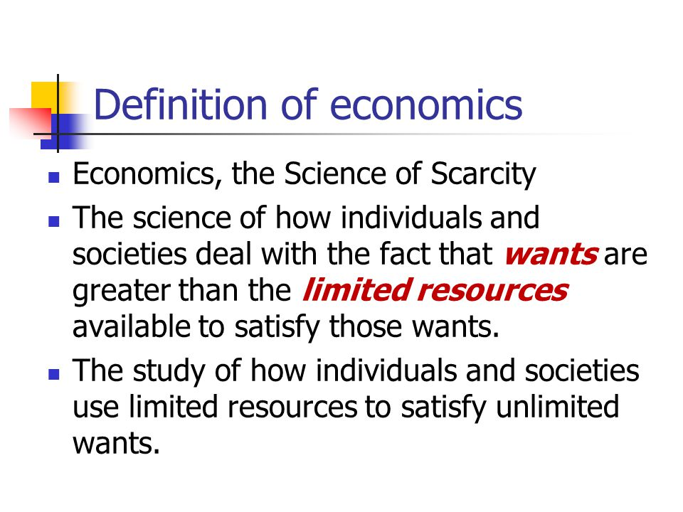 economics study of how individuals and