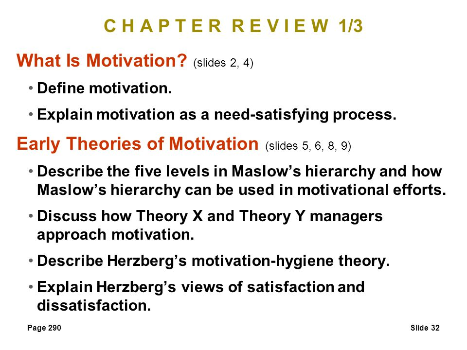 What Is Motivation (slides 2, 4)
