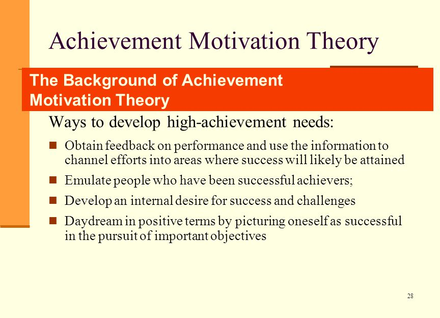 achievement motivation theory In contrast with theories of motivation based on biological and behavioral determinants are theories of motivation based on cognitive and social cognitive perspectives covington (1998) cited the following study, reported by ferdinand hoppe, as one of the precursors to the study of achievement.