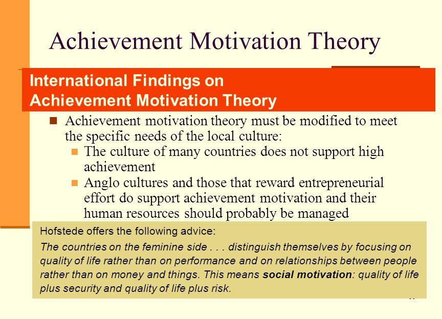 achievement motivation theory analysis