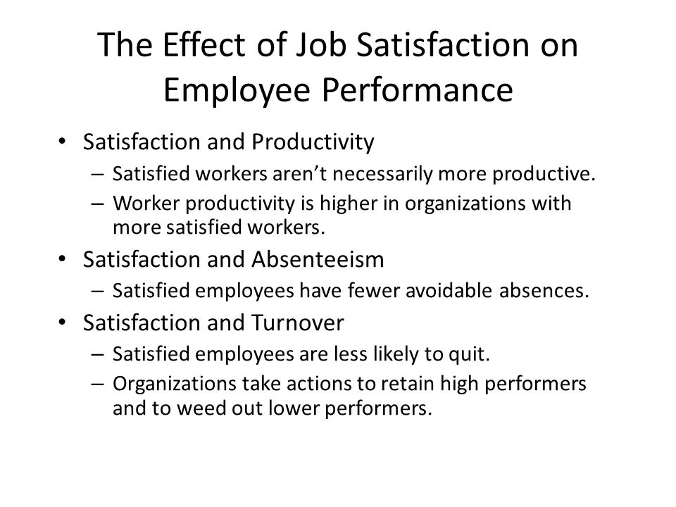impact of employee job satisfaction