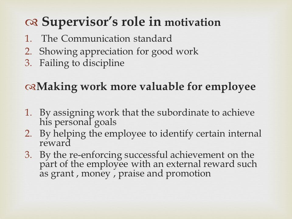 Supervisor's role in motivation