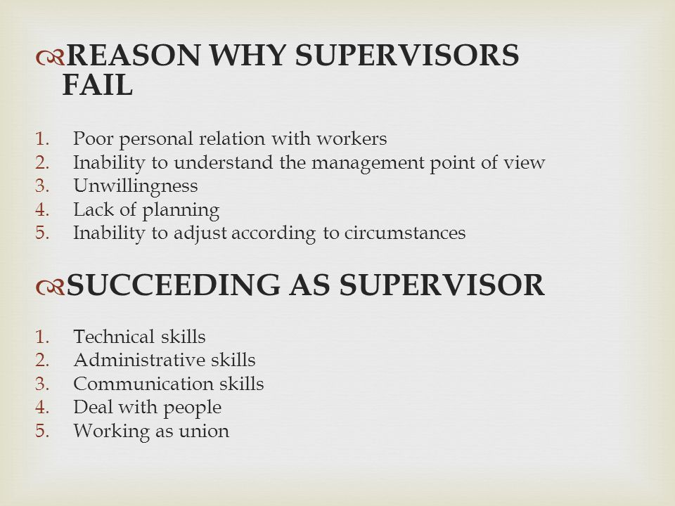 REASON WHY SUPERVISORS FAIL