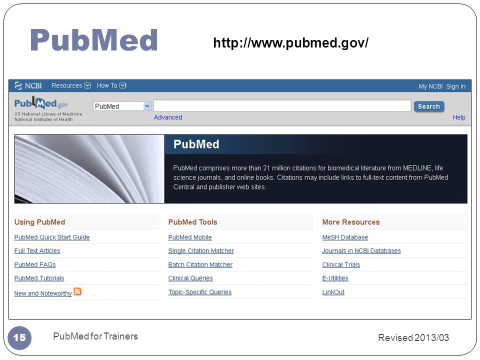 how to find pmcid in pubmed