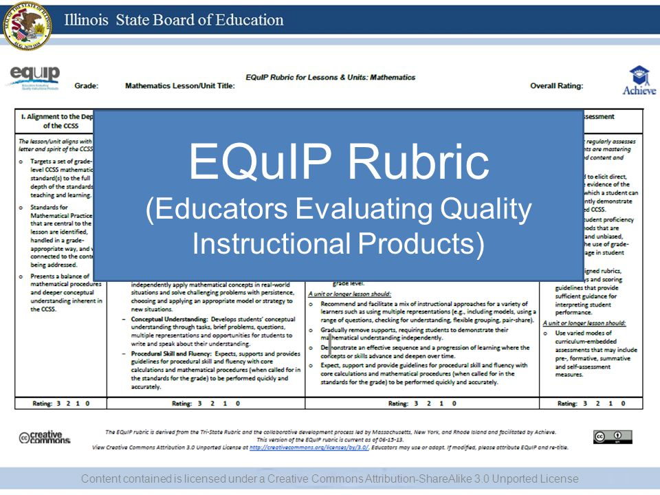 (Educators Evaluating Quality Instructional Products)