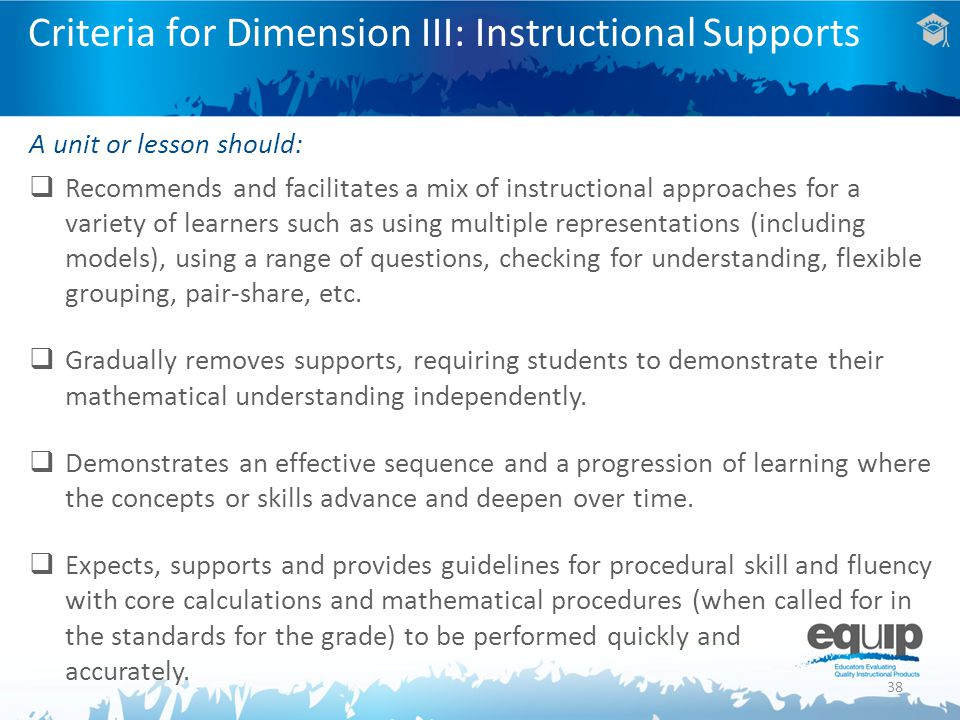 Criteria for Dimension III: Instructional Supports