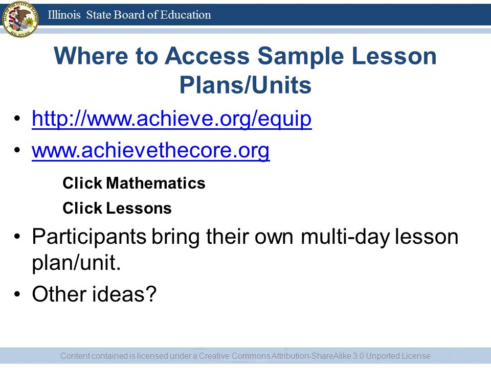 Where to Access Sample Lesson Plans/Units