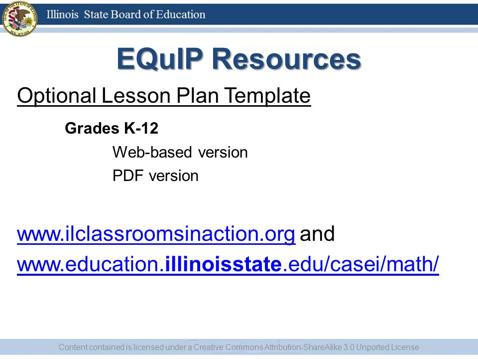 EQuIP Resources Optional Lesson Plan Template Grades K-12