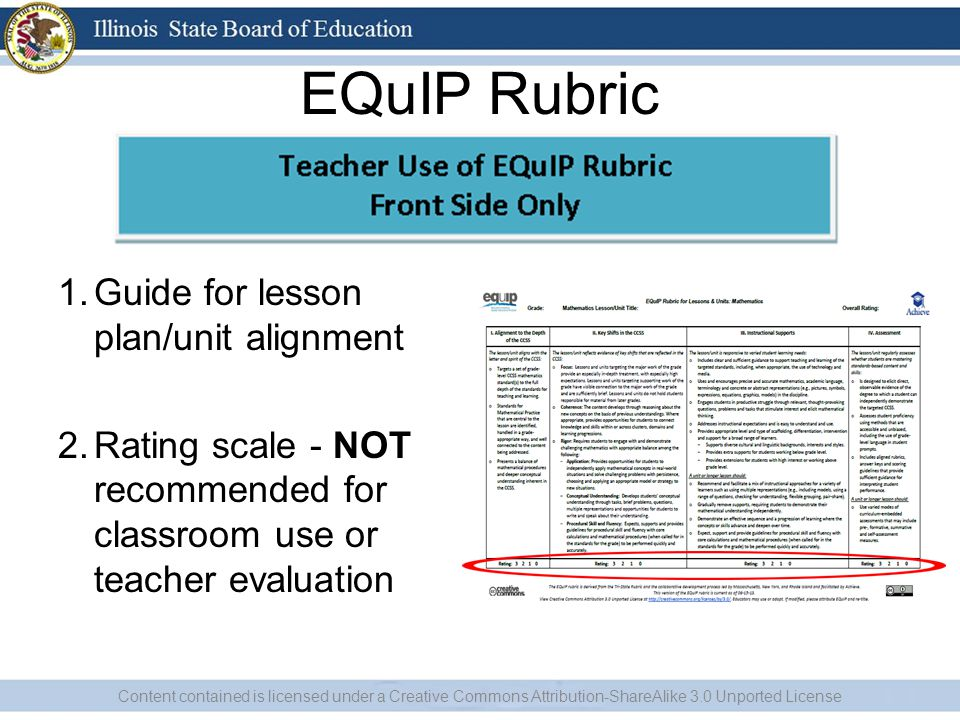 EQuIP Rubric Guide for lesson plan/unit alignment