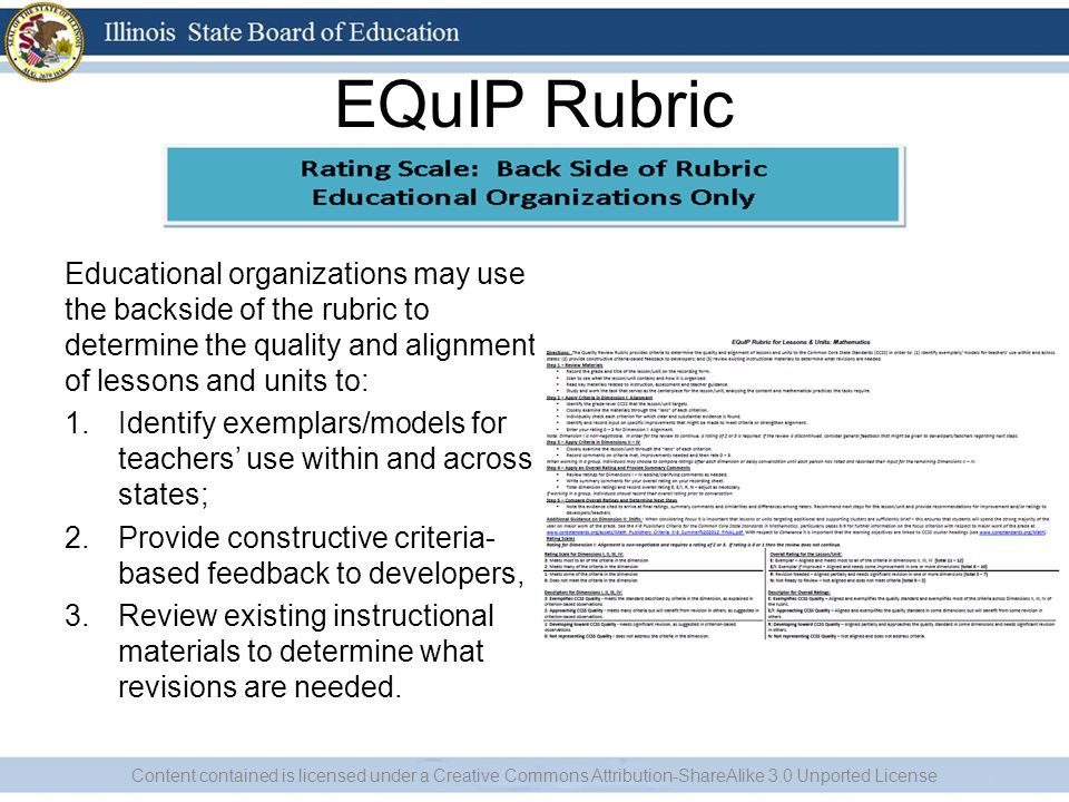 EQuIP Rubric Educational organizations may use the backside of the rubric to determine the quality and alignment of lessons and units to:
