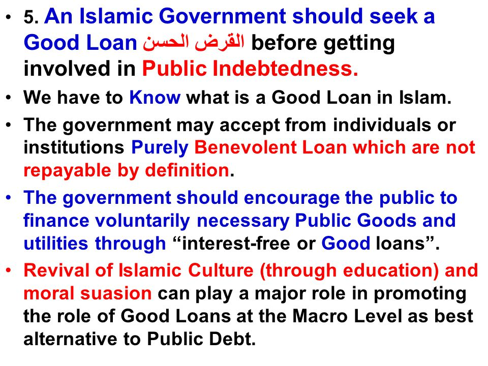 The role of taxation expenditure and debt in an islamic economy an islamic government should seek a good loan before getting involved in sciox Choice Image