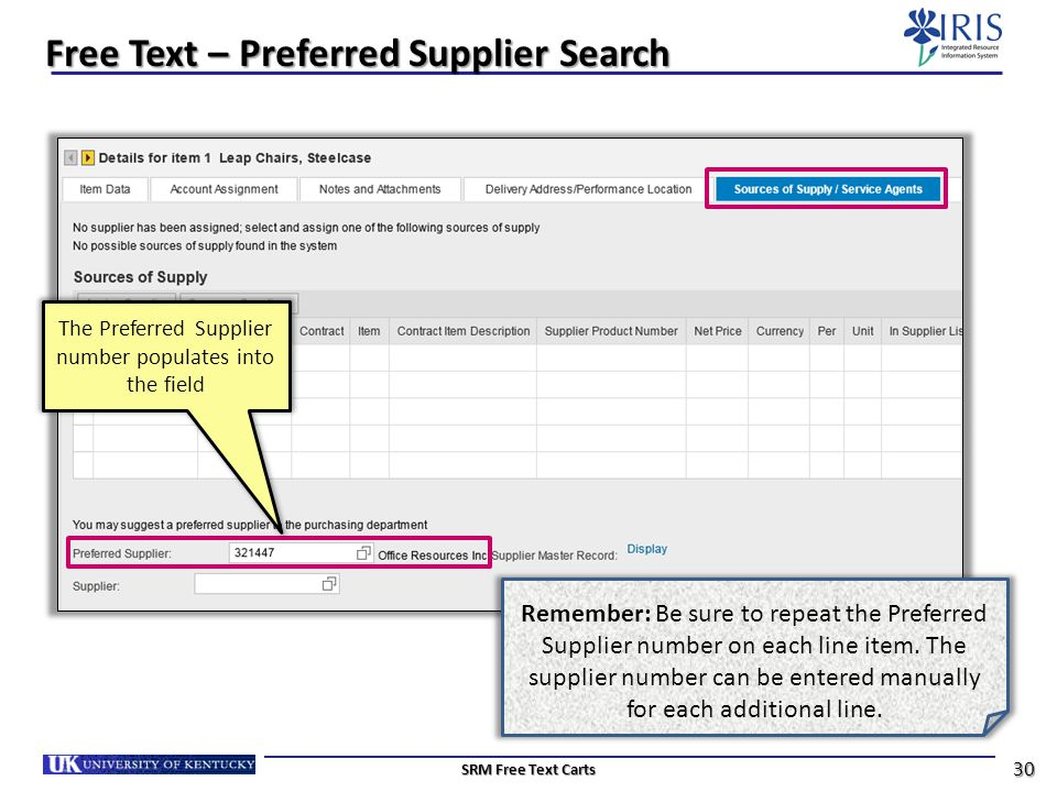 Free Text – Preferred Supplier Search