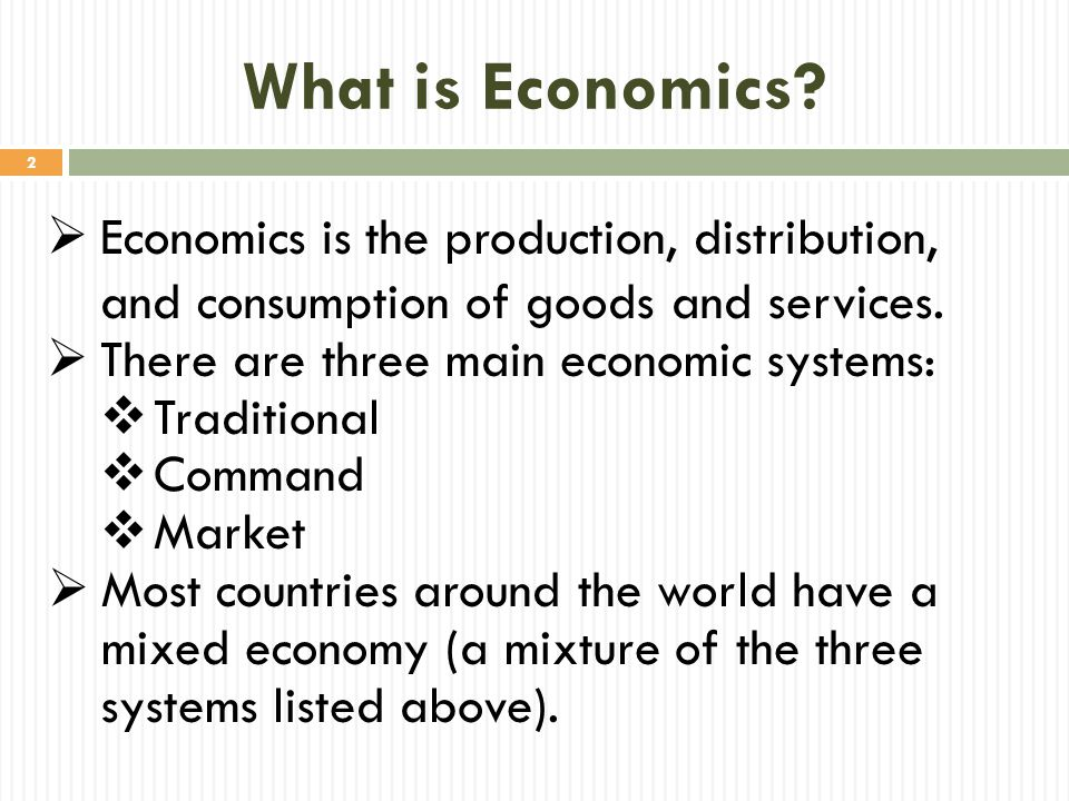 an analysis of economic systems of different countries Many disciplines in order to synthesise a more comprehensive analysis and solution many mono-disciplines have different uni-disciplinary strands to a central model of the socio-economic system thus, although female participation on the legal front the past decade has seen in most industrialised countries an.