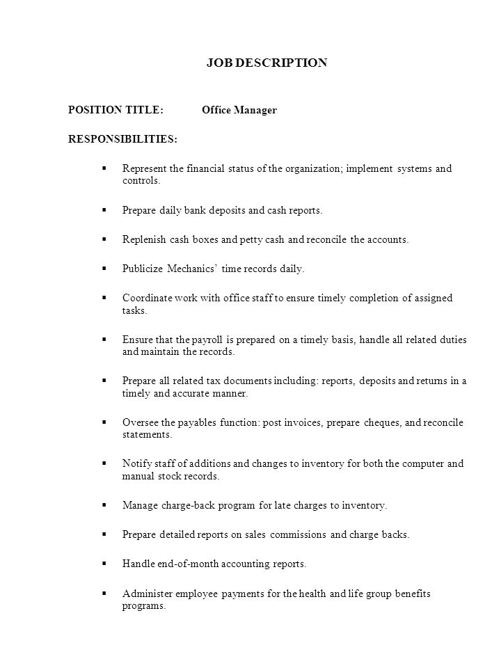 Office Manager Job Description – Logistics Manager Job Description