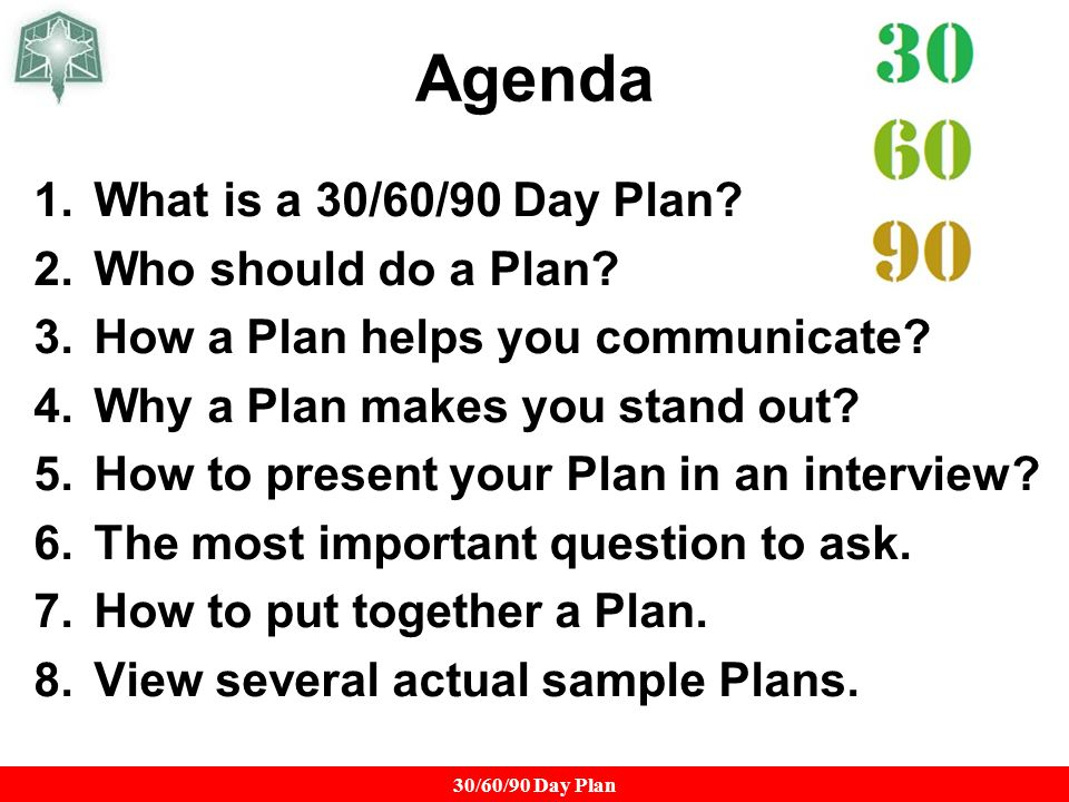Writing a 30-60-90 day plan for interview