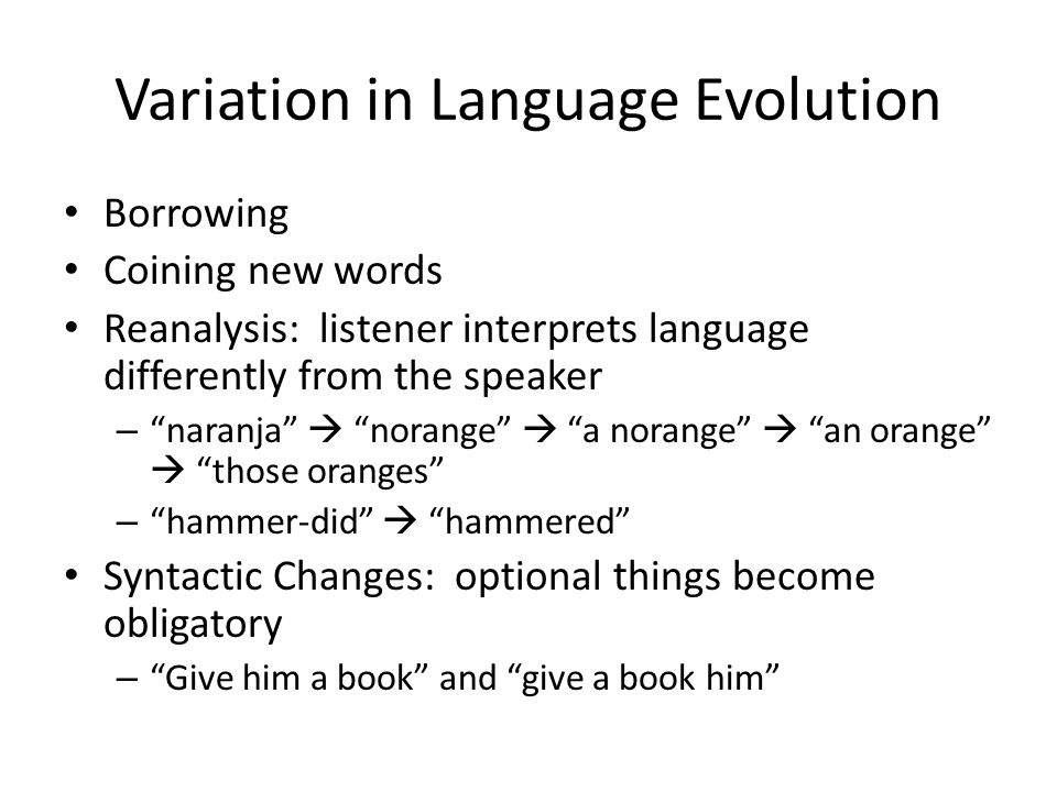 Variation in Language Evolution