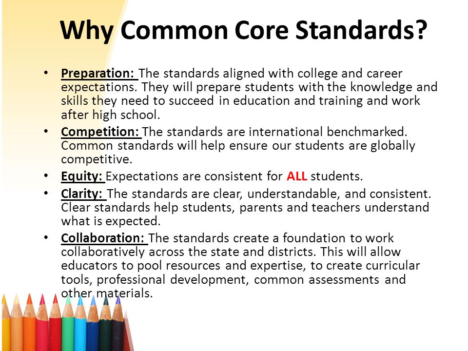 Why Common Core Standards