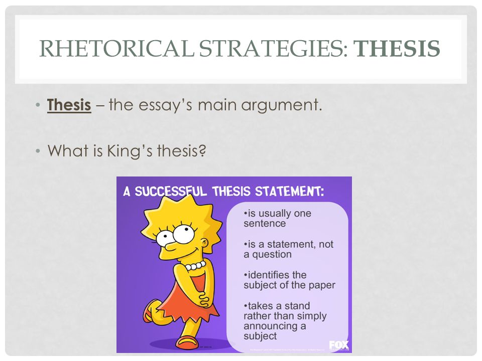 rhetorical strategies used in essays If you've ever written anything, you've used rhetoric examine the most common modes in rhetorical writing and learn how you can use them in your.