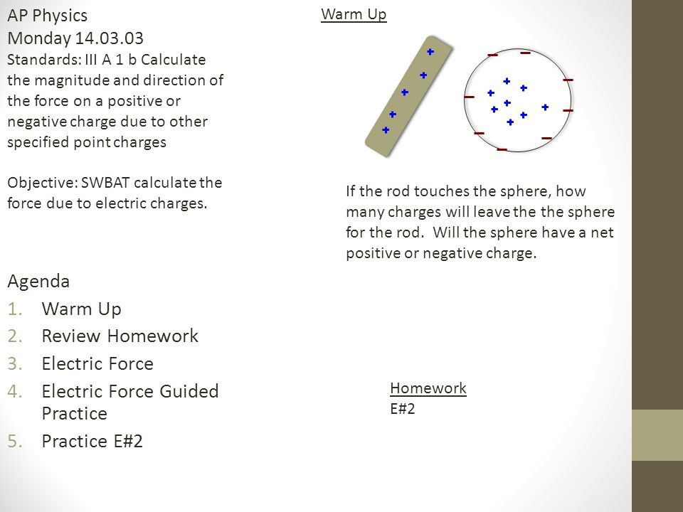 Electric Force Guided Practice Practice E#2