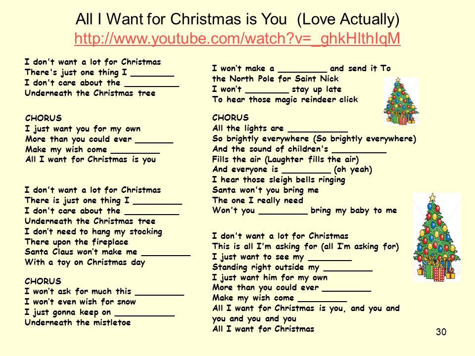 All I Want for Christmas is You (Love Actually)