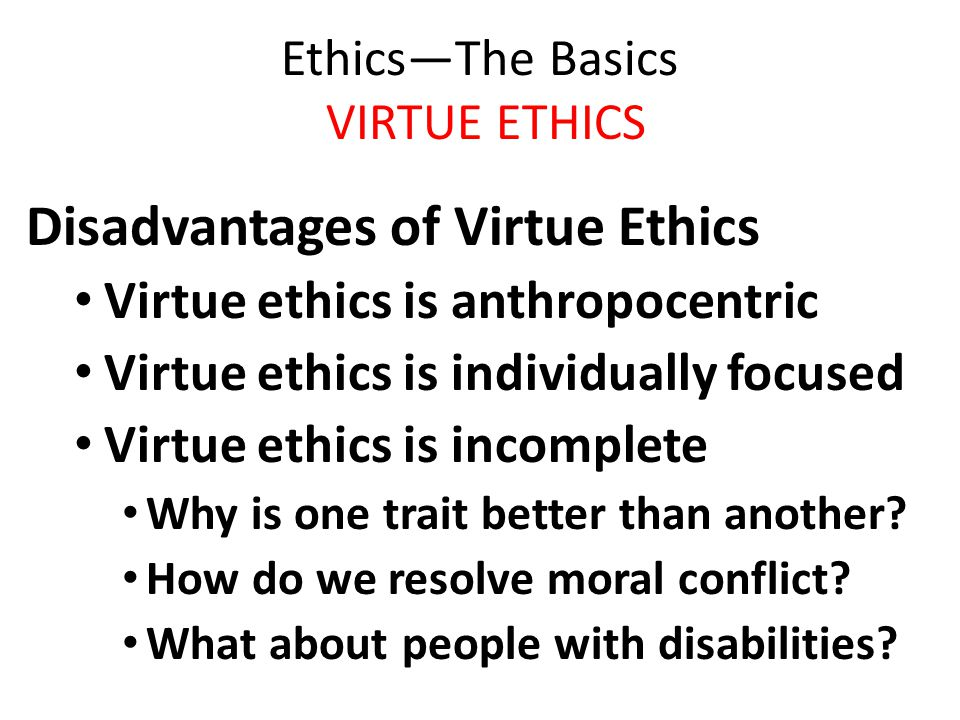 cultural relativism advantages and disadvantages Dice mba 527 week 7 homework - resolving ethical business discuss some of the choices of the firm and the advantages and disadvantages of each describe how jim takes a cultural relativism approach to the problem.