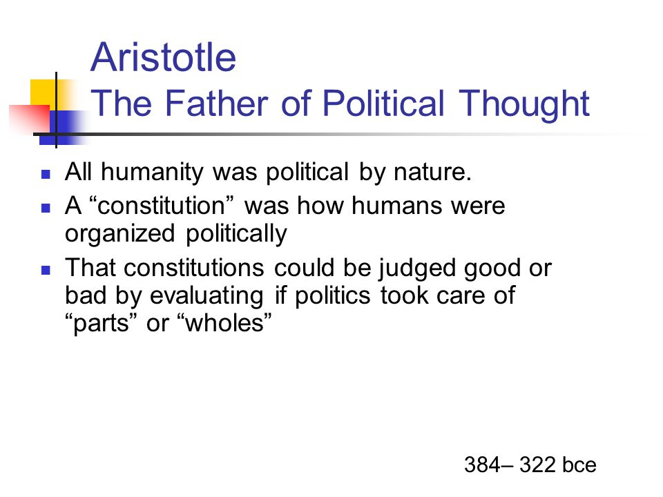 aristotles viewpoint of the gods Aristotle is one of the greatest thinkers in the history of western science and philosophy, making contributions to logic, metaphysics, mathematics, physics, biology, botany, ethics, politics, agriculture, medicine, dance and theatre.
