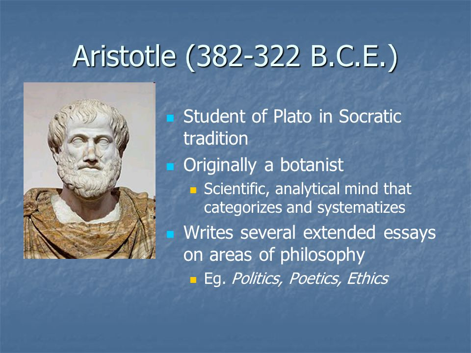 plato and aristotle essay This four-page undergraduate essay explains, compares, and contrasts the theories and discussions of plato and aristotle regarding the best political association.