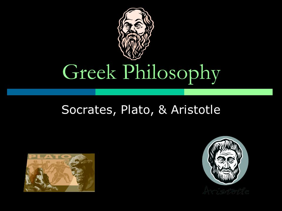 an analysis of the topic of socrates and the platos republic Analysis of plato 39s allegory of the cave essay example bartleby : the people must teach the others of the reality outside of the cave, outside of the slaves 39 reality.