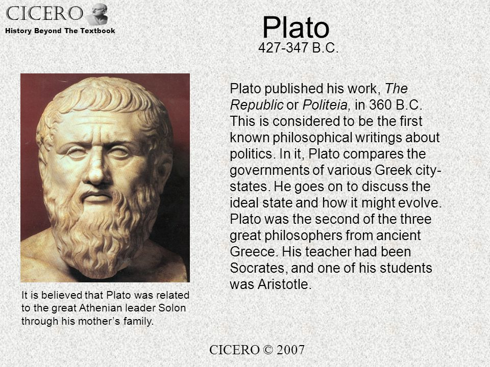 an overview of the work of plato and aristotle in ancient greece Plato: a very short introduction aristotle athens (c384-322 bce2) a student of  plato, aristotle is perhaps the most influential of all the ancient greek  philosophers.