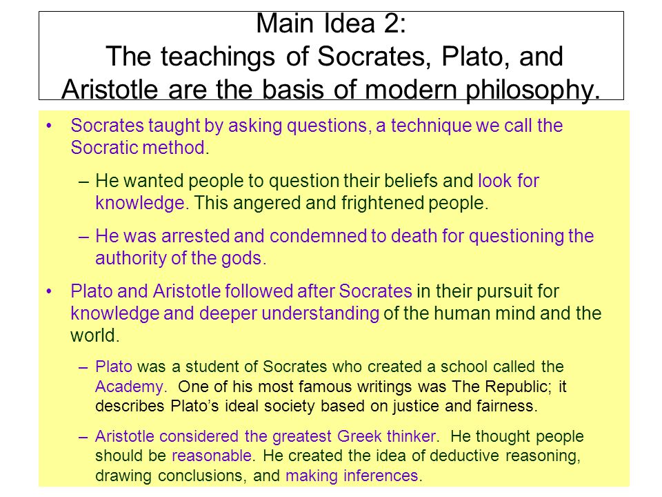 the minds of socrates plato and aristotle essay Plato's socrates also made important and lasting contributions to the field of and was subsequently found guilty of both corrupting the minds of the youth of athens and of impiety (asebeia, not believing in the gods ignored by plato and aristotle and somewhat dealt with by the.
