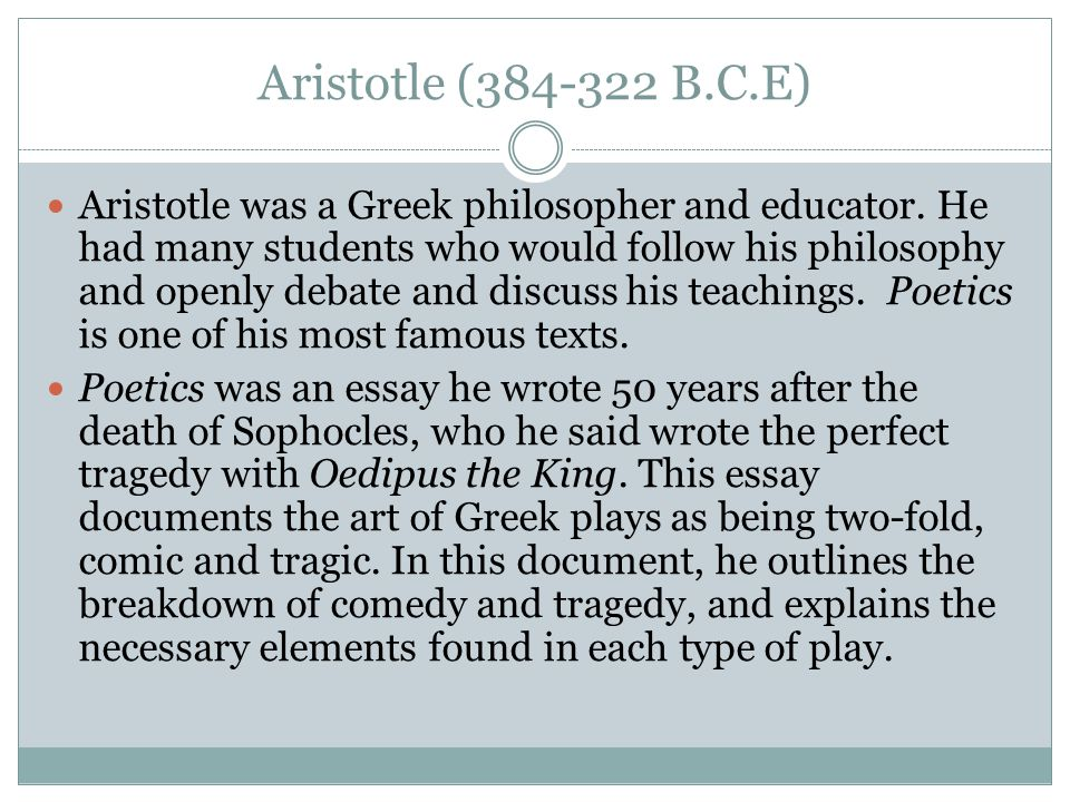 aristotles views essay Aristotle's theory of property is based on his criticism of plato's communism of property plato thought of property as an obstacle in the proper functioning of the state and, therefore, suggested communism for the guardian class.